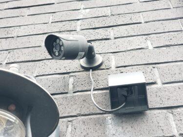 【家庭用防犯カメラ】セキュリティ会社を通さずに設置した話・設置方法・コスト公開